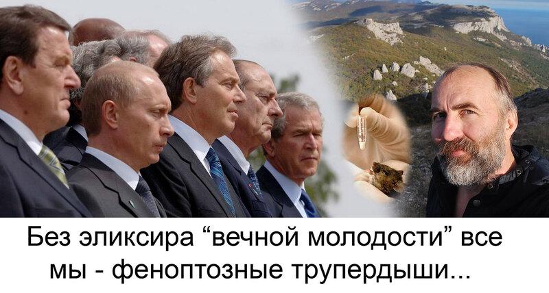 http://img-fotki.yandex.ru/get/6417/158289418.30/0_93006_91a19f5e_XL.jpg