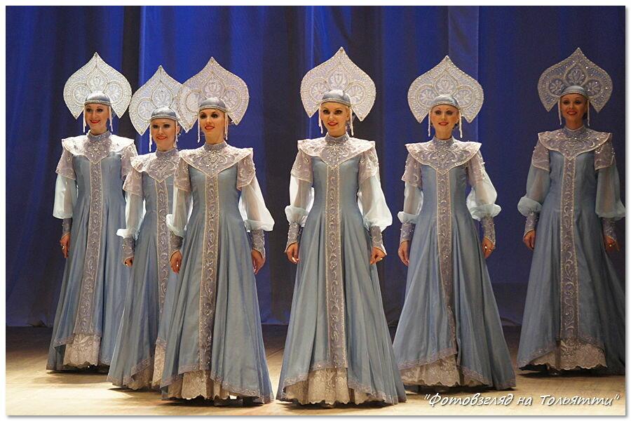 Ансамбль танца Сибири