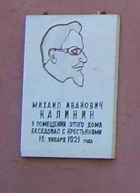 Ярополец, музей