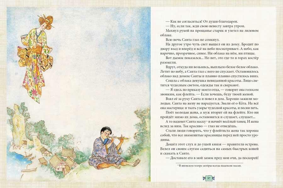 Читать сказку аладдин и волшебная лампа