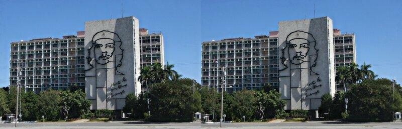 Гавана Площадь Революции Че
