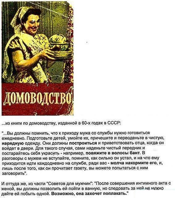 http://img-fotki.yandex.ru/get/6417/21327996.2f/0_7f028_22d69bae_XXXL.jpg