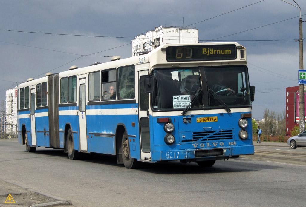 bus_5217_22-04-2012.jpg