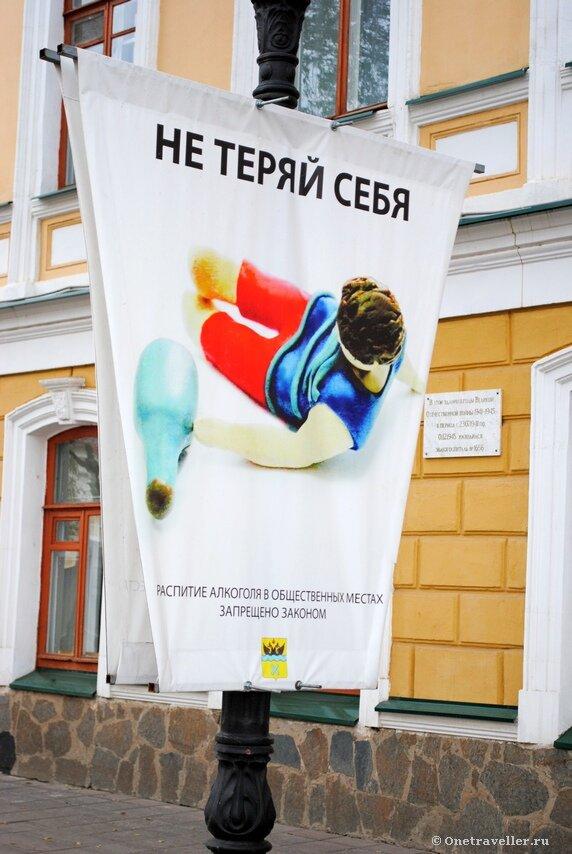 Социальная реклама в Оренбурге