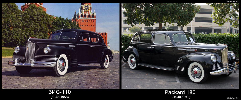 24 Самостоятельной советской разработке, специально предали внешность американского Паккарда в соотв