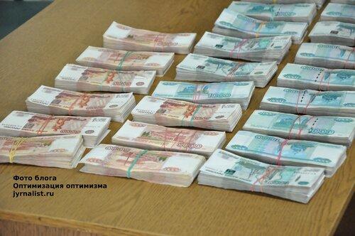 На границе задержали 7 миллионов рублей оптимизация оптимизма jyrnalist
