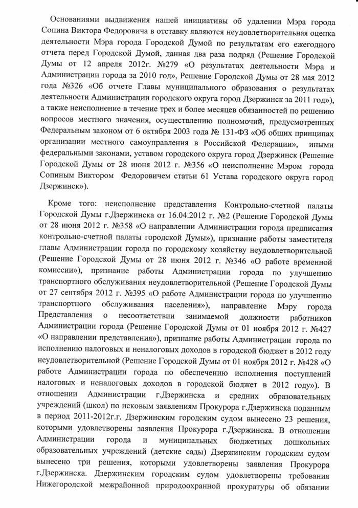 http://img-fotki.yandex.ru/get/6417/31713084.2/0_9f492_634a0c7b_XXL.jpg