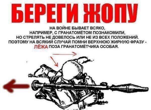 http://img-fotki.yandex.ru/get/6417/36851724.2/0_12defd_f6820600_orig.jpg