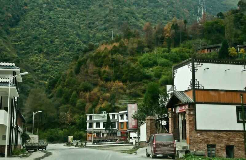 Деревня Волонг
