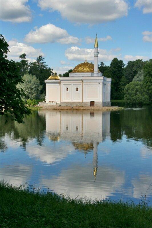 Екатерининский парк, Турецкая баня