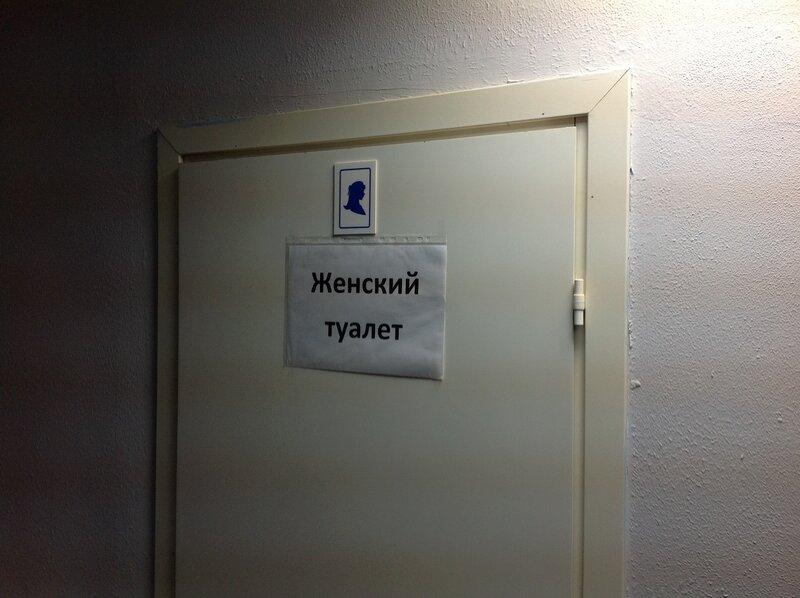 иконка м: