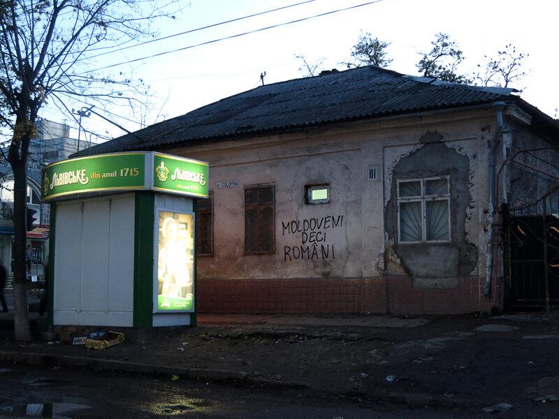 В ммолдове жизнь лучше чем в россии с 2015 года