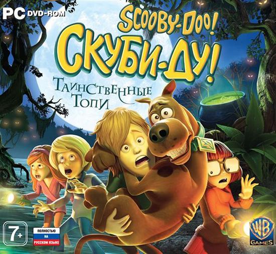 Скуби-Ду. Таинственные топи / Scooby-Doo! and the Spooky Swamp
