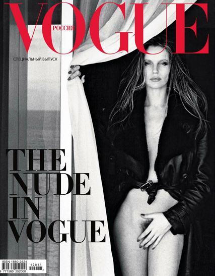 Эротика в Vogue, Россия спецвыпуск ноябрь 2012