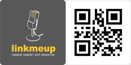 Linkmeup sticker