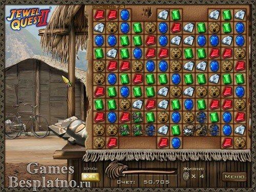 Jewel Quest II. Сокровища Африки