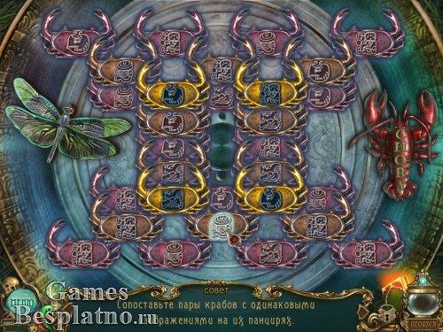 Ожившие легенды: Гробовщик. Коллекционное издание