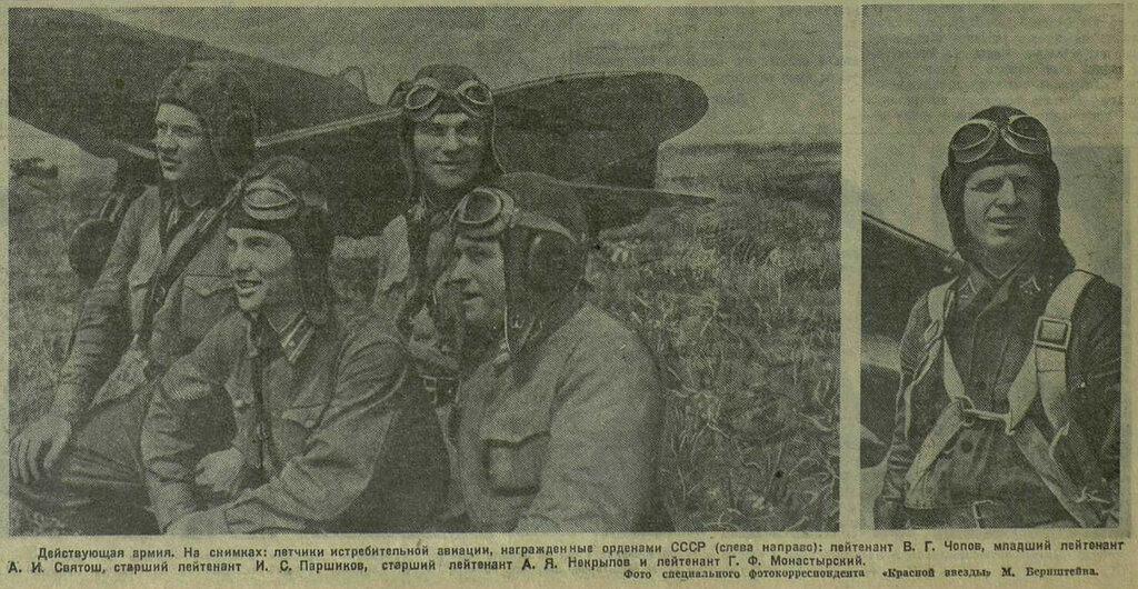 сталинские соколы, как русские немцев били, потери немцев на Восточном фронте, красноармеец 1941, красноармеец ВОВ, Красная Армия, смерть немецким оккупантам