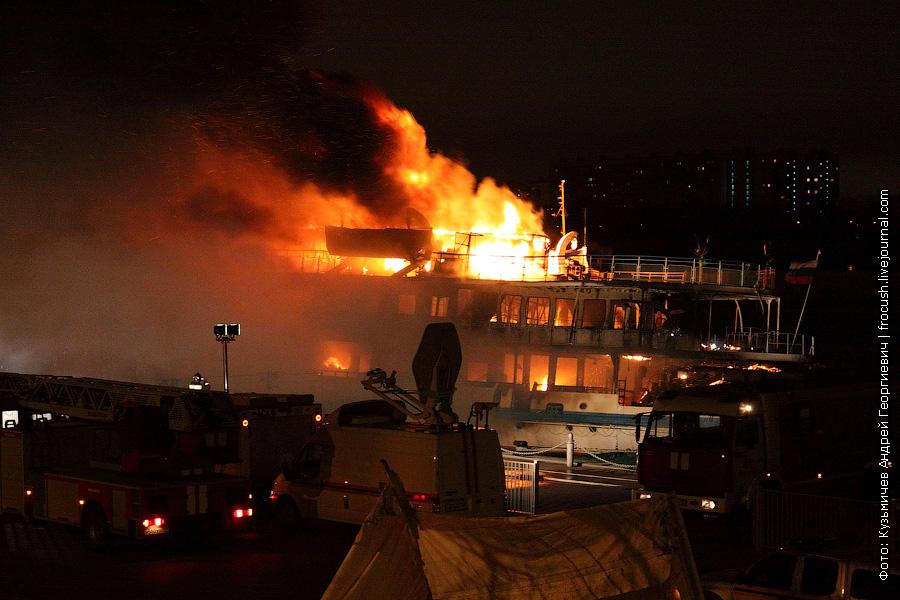 14 ноября 2011 года 8:04 пожар на теплоходе Сергей Абрамов