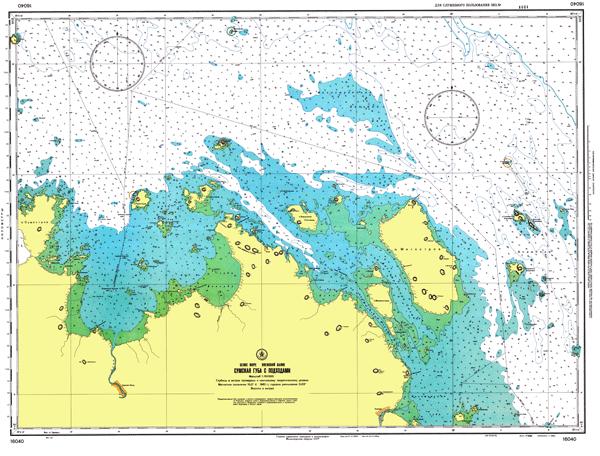 Сумская губа с подходами - морские навигационные карты на lenv.ru