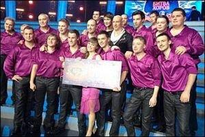 Победителем шоу «Битва хоров» стал хор из Екатеринбурга
