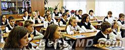 Школы Бельц будут финансироваться из местного бюджета