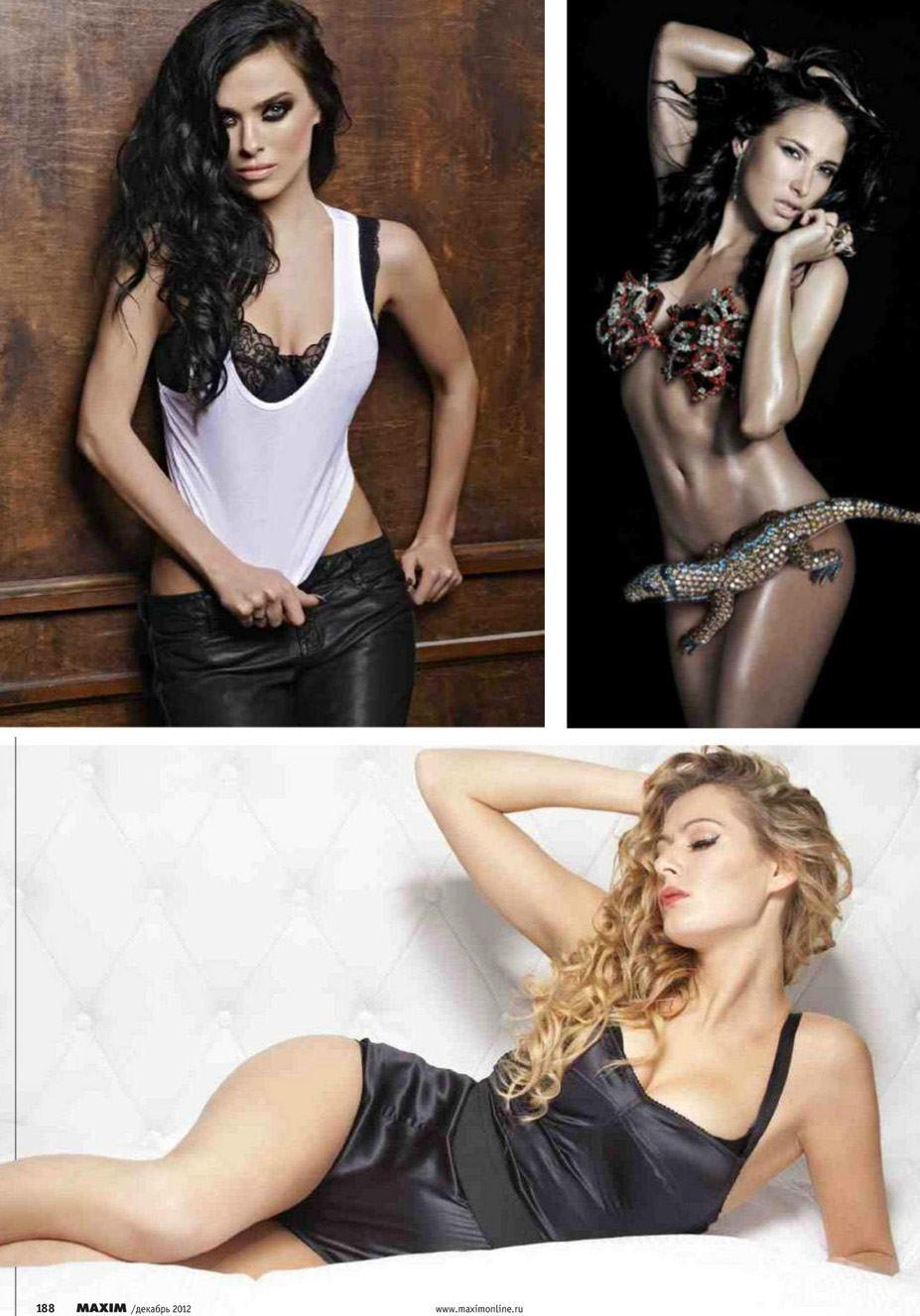 Елена Темникова, Марика, Мария Кожевникова - 100 самых сексуальных женщин страны - Россия Maxim hot 100