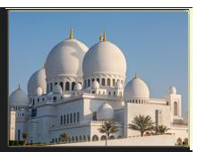 ОАЭ. Абу Даби. Мечеть шейха Заеда. Фото Mariia Savoskula -shutterstock