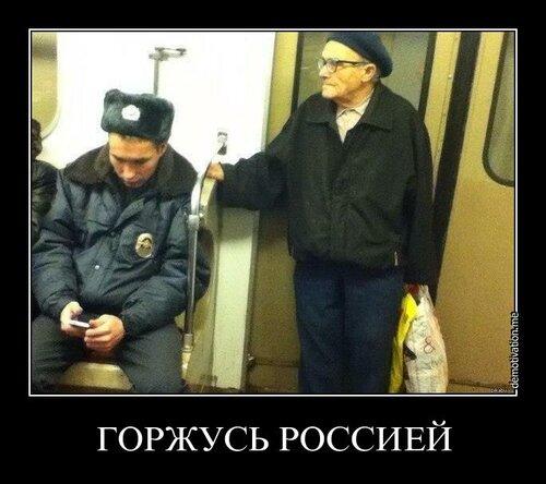 """Аваков: Мы строим новую полицию, которая будет служить и защищать вместо """"наказывать и крышевать"""" - Цензор.НЕТ 3600"""