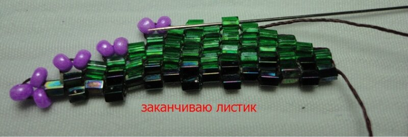 МК-листик из рубки 0_8aa54_364fe47d_XL