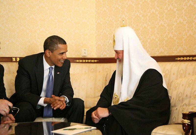 Его Превосходительству господину Бараку Обаме.