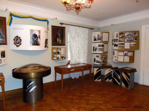 Музей гетманства в Киеве