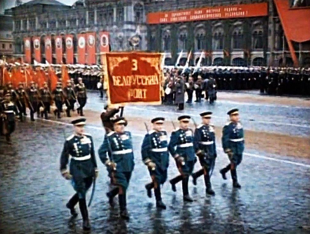 парад 1945 год: