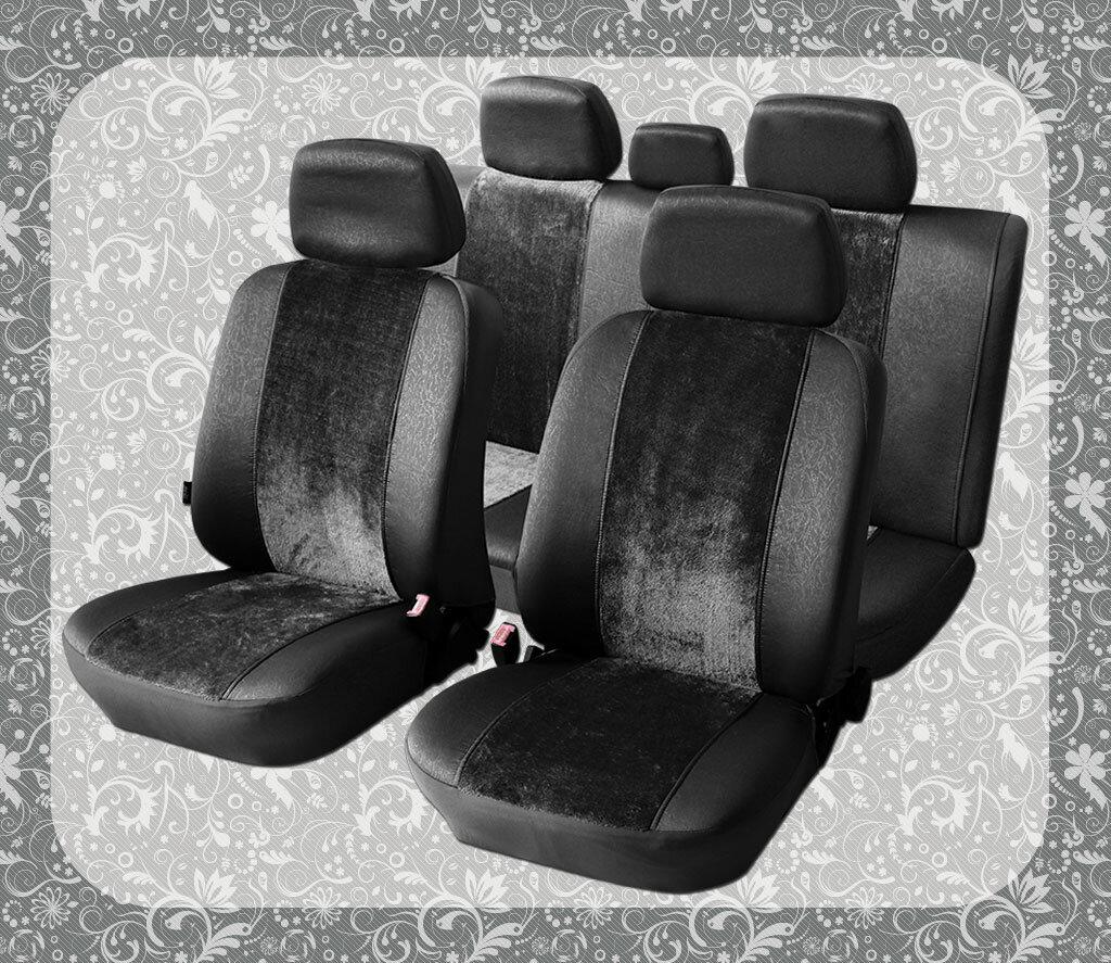 автомобильные чехлы на сиденья