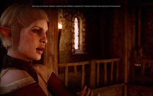 Dragon Age 2 Баг С Волосами Авелин