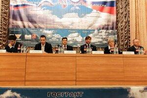III Съезд некоммерческих организаций России