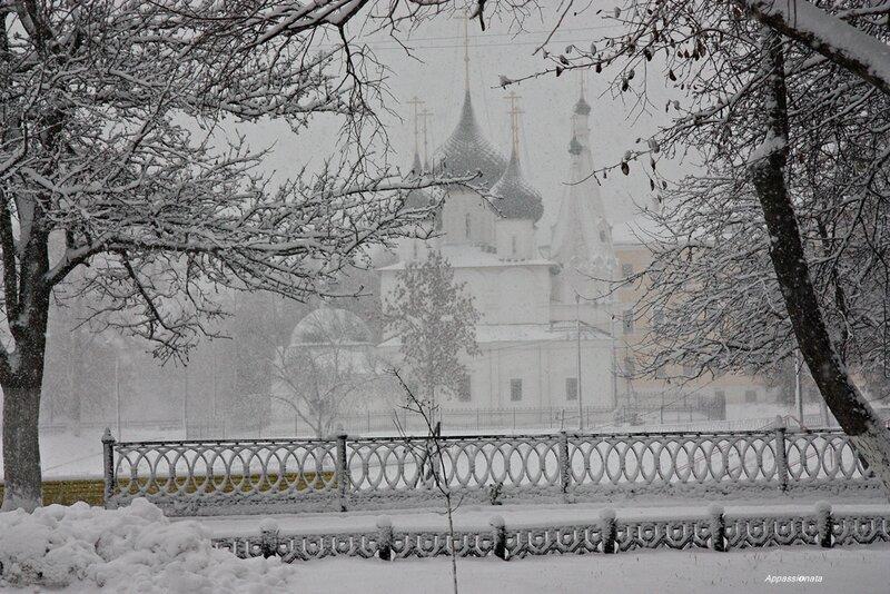 Ярославская осень
