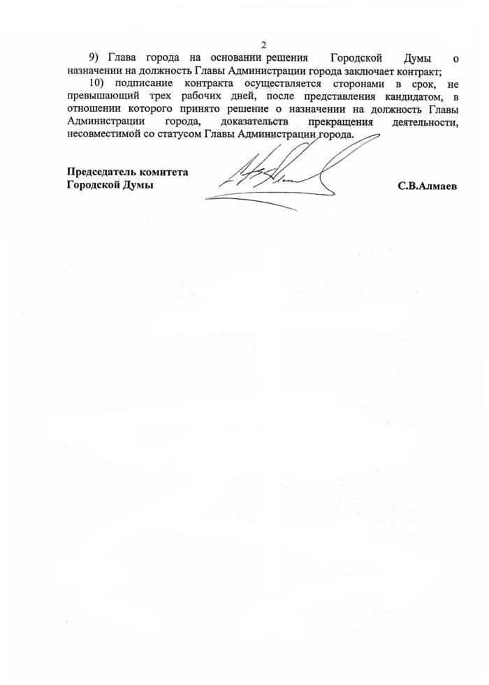 http://img-fotki.yandex.ru/get/6418/31713084.2/0_9f4b9_ae416d9e_XXL.jpg
