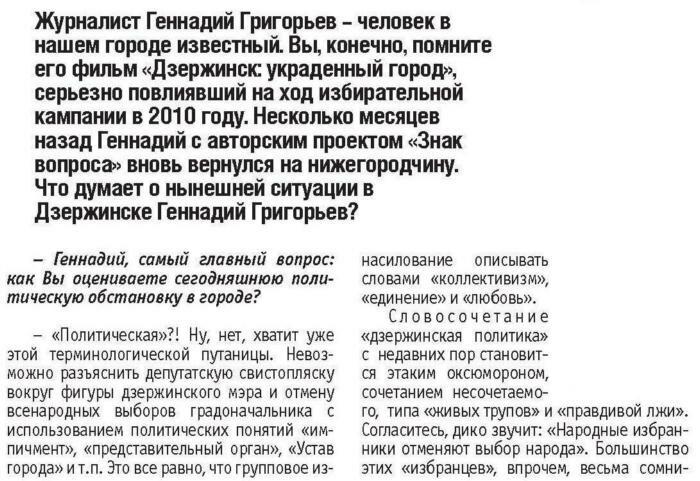 http://img-fotki.yandex.ru/get/6418/31713084.3/0_a3f96_34747fd8_XL.jpg