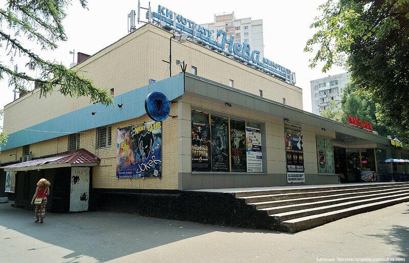 10. Беломорская ул. Кинотеатр Нева. 11.07.13.01..jpg