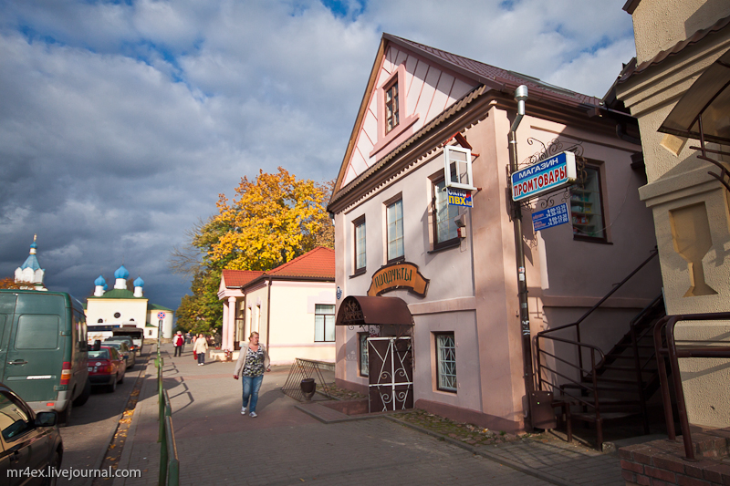 Город местечко Мир в Беларуси