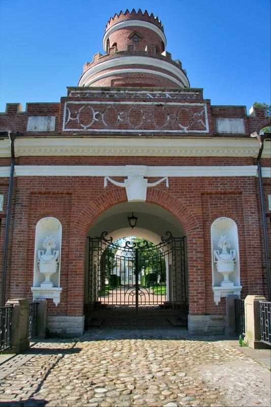 Екатерининский парк, Эрмитажная кухня