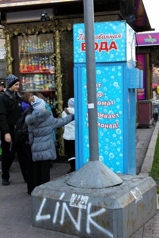 Дети у автомата газированной воды