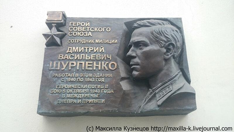 Дмитрий Шурпенко