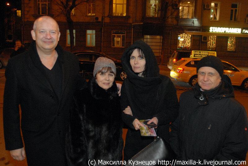 Алена Званцова с родителями