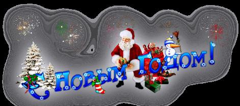 http://img-fotki.yandex.ru/get/6418/50025318.fa/0_9e7fa_787bc904_L.jpg
