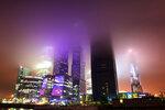 Город. Огни. Туман