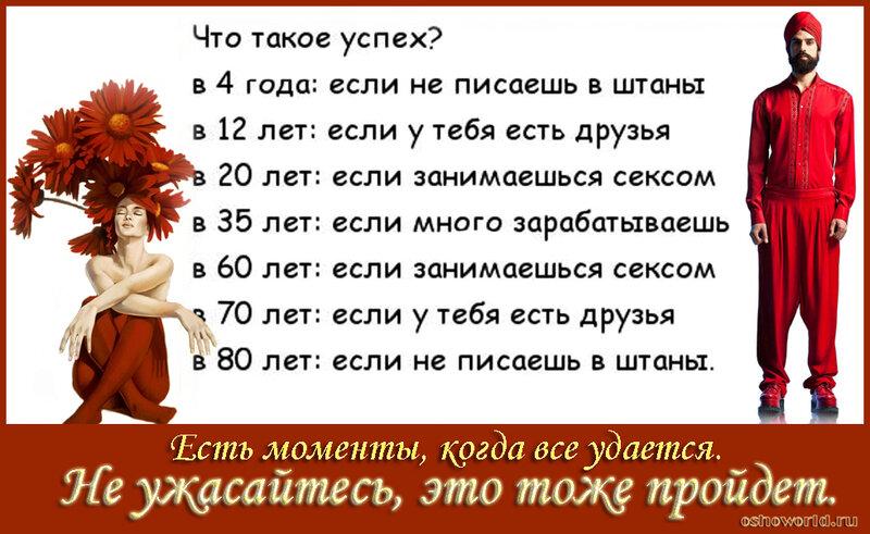 http://img-fotki.yandex.ru/get/6418/96587932.13/0_8c529_ef76cf7f_XL.jpg