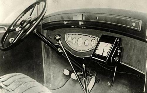 Как выглядел предшественник GPS