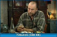 Любовь как несчастный случай (2012) SATRip + HDTVRip